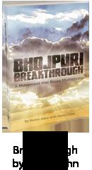 Bhojpuri Breakthrough