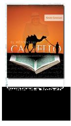 Download Camel Spanish Version