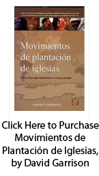 Purchase CPM Spanish Version